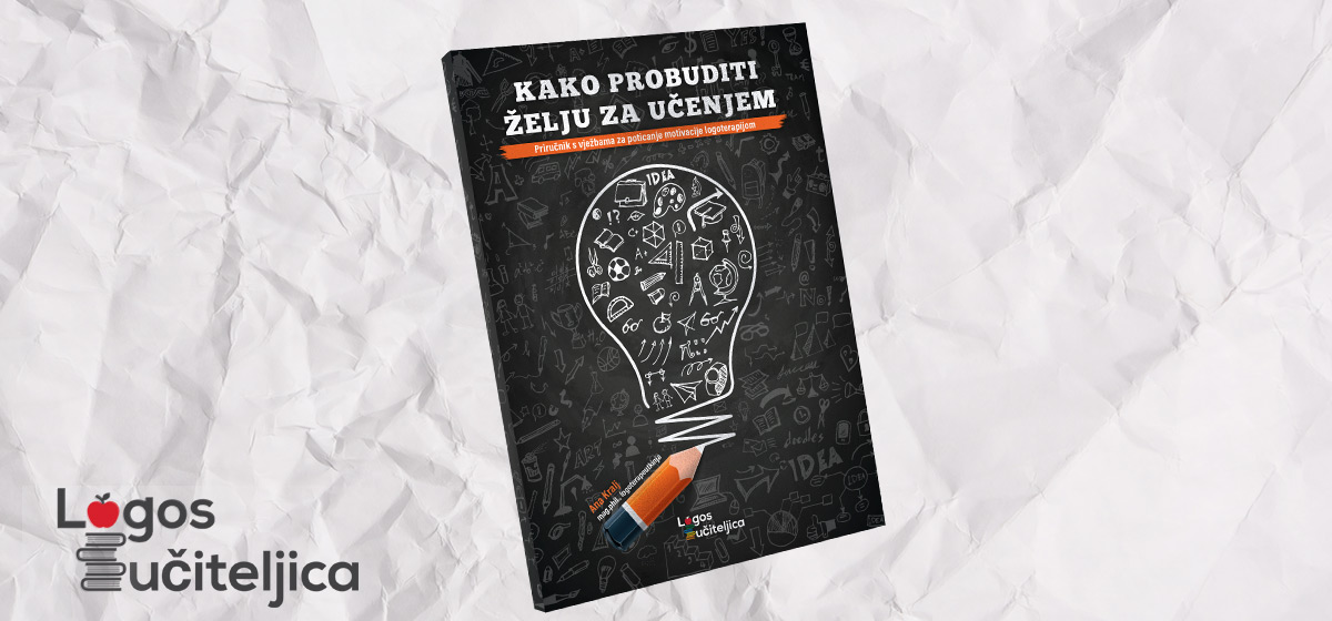 logos-vijest-nova-knjiga